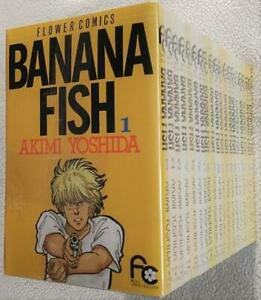 Japanese-Language-BANANA-FISH-vol-1-19-set-Japanese-manga-comic-Akimi-Yoshida