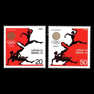 Georgia 1999 - 10th Anniversaire De Georgian Ac-sc 214/5 Neuf Sans Charnière