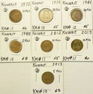1972-to-2013-Kuwait-Fils-Lot-of-7-4789