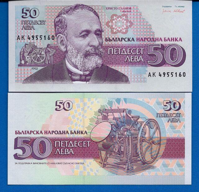 Bulgaria P-101 50 Leva Year 1992 Uncirculated Banknote Europe