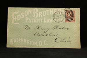 DC-Washington-1884-Edson-Patent-Attorneys-Allover-Green-Advertising-Cover