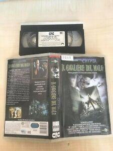 IL-CAVALIERE-DEL-MALE-Racconti-dalla-Crypta-1996-VHS