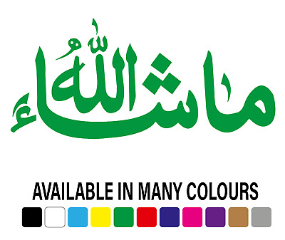 Mashallah Islamic Wall Stickers Arabic Calligraphy Wall Quotes 51b decals UK