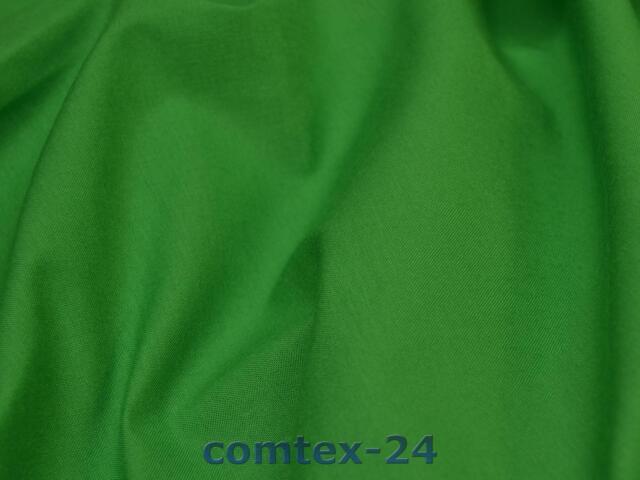 Green Box Leinwand und Bühnen Stoff Grün schwer entflammbar DIN B1 520cm breit