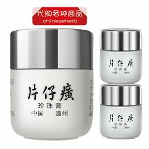 China Skin care product Cream-Queen Pianzaihuang-toothpaste-Soap皇后牌片仔癀珍珠面霜牙膏珍珠香皂