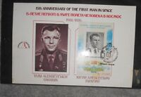 RUSSIA 1976  1 ST MANNED FLIGHT IN SPACE 15 TH ANNIV