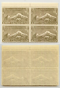 Armenia-1921-SC-294-mint-block-of-4-rtb4416