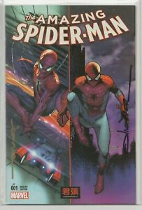 Amazing-Spider-Man-1-Kwanchang-Signed-by-Olivier-Coipel-amp-Jerome-Opena-DF