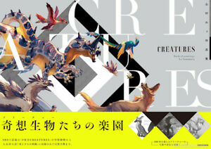 DHL-CREATURES-Yamamura-Le-Art-Works-Collection-Book-Tokyo-Dragon-Monster-Beast
