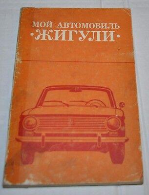 Lada VAZ 2101 2102 2103 2106 Device Maintenance Repair Manual