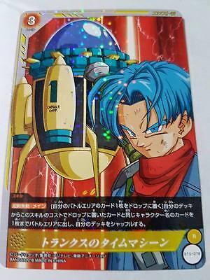 Carte Dragon Ball Z DBZ IC Carddass Part 3 #BT3-062 Rare BANDAI 2016