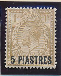 Great-Britain-Offices-Turkish-Empire-Stamp-Scott-45-Mint-Hinged-Part-Gum