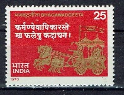 Indien Minr 767 Postfrisch ** Relieving Heat And Sunstroke Briefmarken Briefmarken