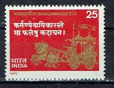 Indien Briefmarken Indien Minr 767 Postfrisch ** Relieving Heat And Sunstroke