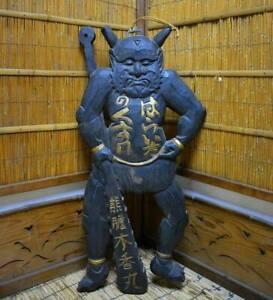 Antique-Japanese-Oni-Ogre-Large-Wooden-Signboard-33-034-Meiji-Period
