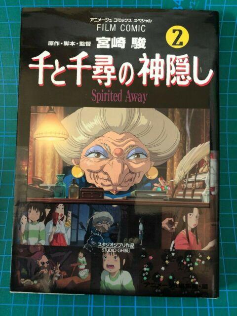 Spirited Away 5 Film Comic Manga Book Full Set Hayao Miyazaki Japanese For Sale Online Ebay