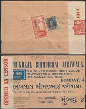 1941 Bahrain Cover to India with Censor mark [bl0185]