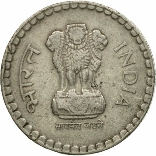 #440596 Coin, INDIAREPUBLIC, 5 Rupees, 1995, EF4045, Coppernickel