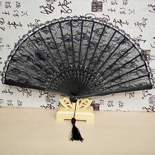 Lady Ladies Vintage Hand-Held Black Bamboo Lace Decorative Folding Fan Kimono