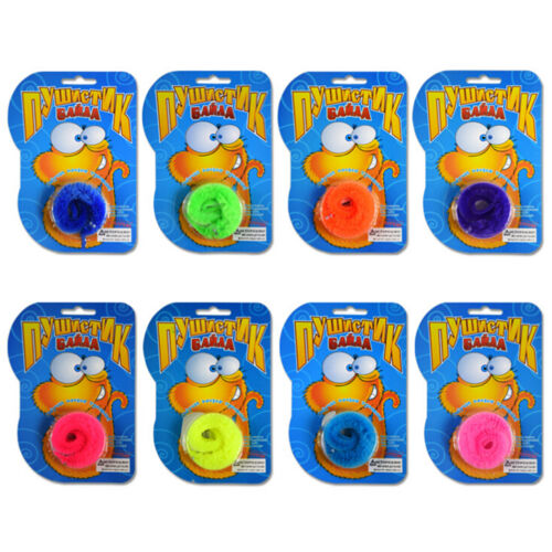 2Pcs Magic Mini Twisty Fuzzy Worm Wiggle Moving Sea Horse Kid Trick Toy UK lqVX