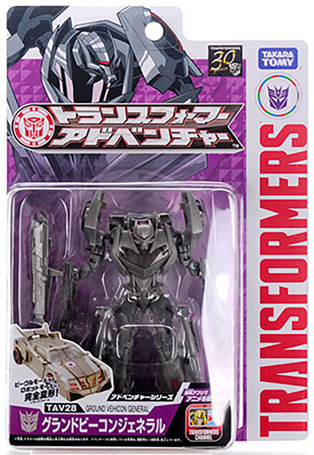 Transformers Takara TAV28 Ground General Vehicon MISB