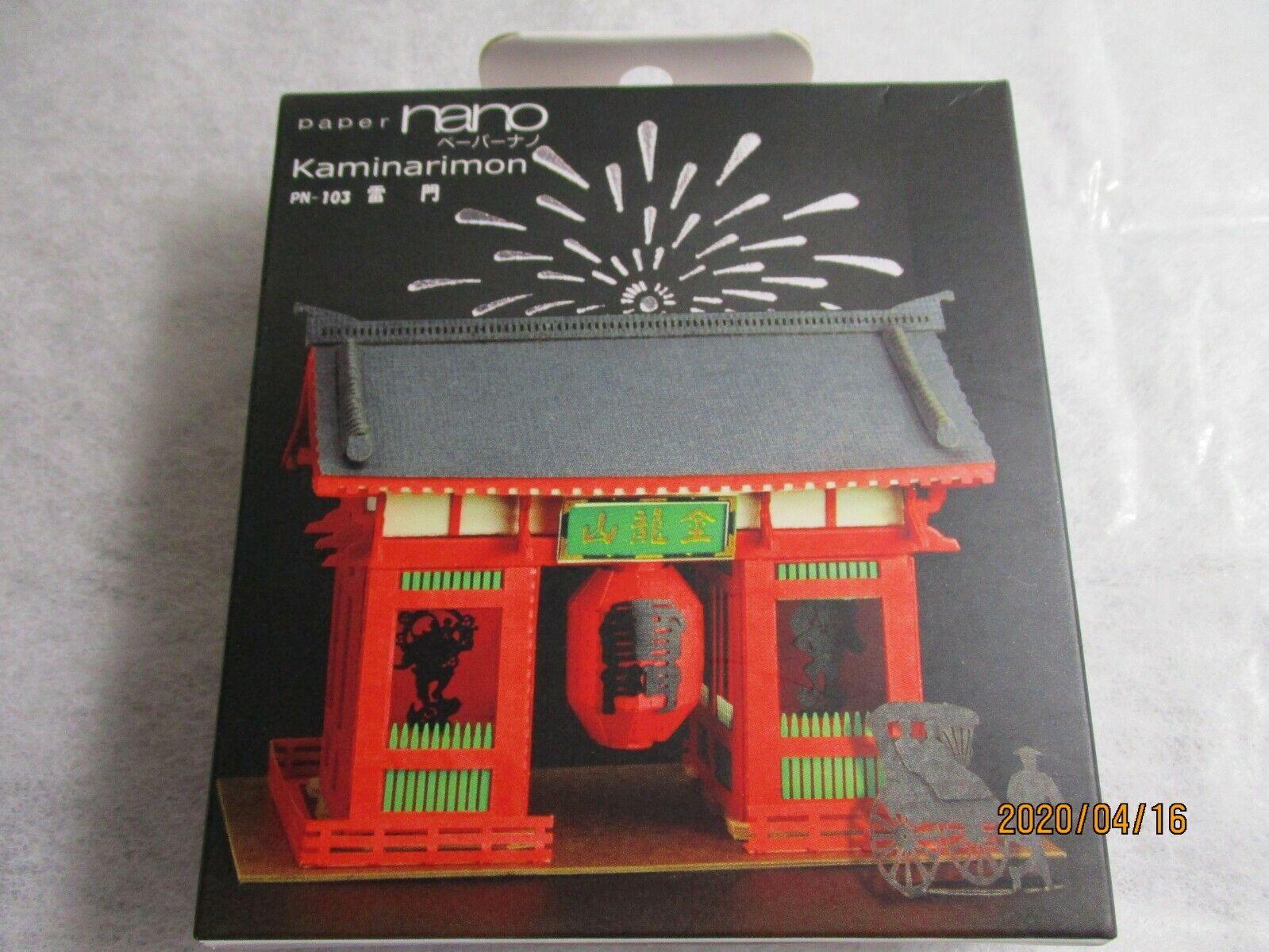 Paper Nano Kyoto Temple Building Kit Schylling PN113