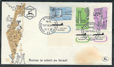 202/203 U 209 Auf Fdc Alle Welt Israel Mi.nr