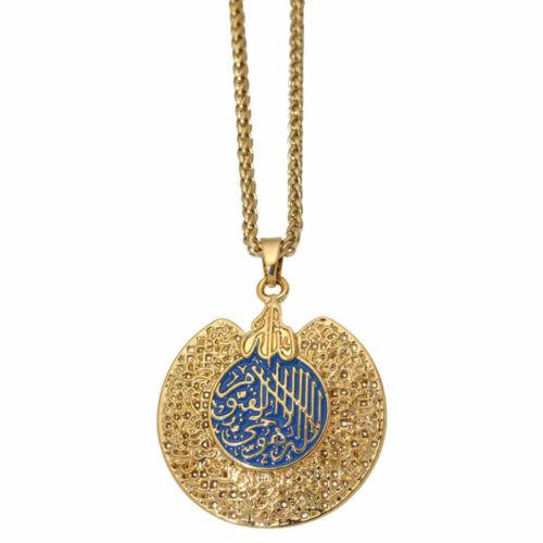 Islam Muslim Allah Surah Ayatul Kursi pendant necklace Blue Yellow Women Art