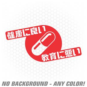 Akira Inspired Capsules Vinyl Decal Sticker Japanese Jdm Anime Bike Bosozoku Ebay