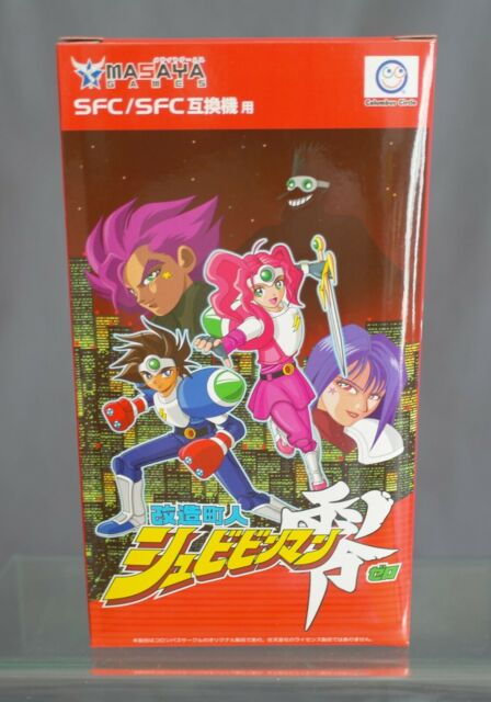 Kaizou Choujin Shubibinman Zero Super Famicom Japan Version NEW ***