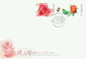 [SJ] Valentine's Day 2012 Roses Plant Heart Love Flower Fauna (stamp FDC)