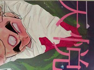 Dragon Bola doujinshi Chiaotzu X Tenshinhan (A5 24pages) Tenetsu
