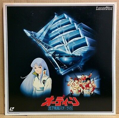 ODIN (2LD) Laser Disk JAPAN ANIME SF088-0129