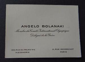 Carte De Visite ANGELO BOLANAKI CIO Jeux Olympiques