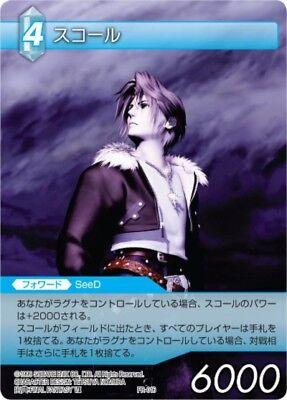 Carte FFTCG Final Fantasy TCG Chapter Chevaliers de la Table Ronde PR-104