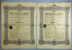 Gouvernement Imperial De Russie 2 Obligations Emprunts à 4,5% De 1909 2 Bonds Lbzkqw3v-07214005-215488693