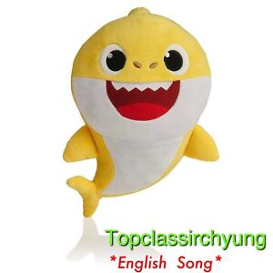 Yellow-Baby-Shark-Official-English-Singing-Plush-WowWee-USA-Hot-Toy