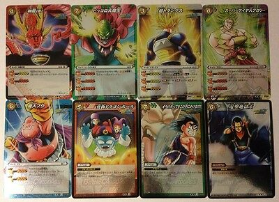 Dragon Ball Miracle Battle Carddass Rare Set Db07 10/10 Crease-Resistenza