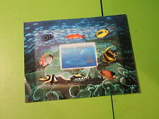 CHINA SG MS4354 1998 22nd UPU CONGRESS MNH FISH.... SEE POSTAGE OFFER