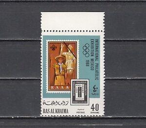 Original Ras Al Khaima Mi 303 A.scouting Briefmarke Auf Briefmarke Wert Schrumpffrei Cat