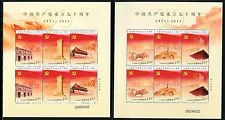 China Stamp 2011-16 90th Ann. of the Founding the Communist Party of China M/S