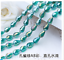 wholese-20-30-50pcs-AB-Teardrop-Shape-Tear-Drop-Glass-Faceted-Loose-Crystal-Bead thumbnail 21