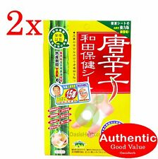 2X Waton Detoxication Chilli Extra Strength Sole Patch(日本竹酢和田保健貼)-8 sheets(New!)