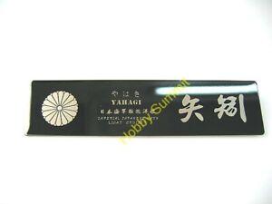 WWII-Japanese-YAHAGI-Light-Cruiser-Metal-NAMEPLATE-IJN-Navy-1-350-1-700-DIsplay