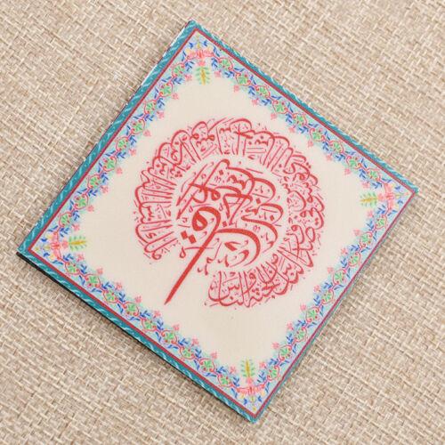 Islam the Koran Letter Fridge Magnets Sticker Acrylic Tourist Souvenirs 1pc