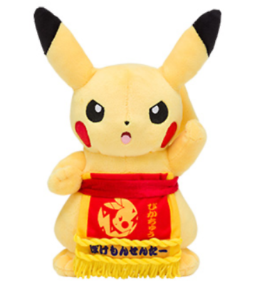 Pokemon Plush doll Ninja Pikachu Pokemon Center TOKYO DX Limited NEW