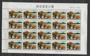 s23284-JAPAN-1960-MNH-Abashiri-park-1v-Full-MS
