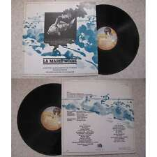 VA / LANNHUEL, PARRENIN, FAVENNEC-La Marée Noire LP Rare French Acid Folk 78