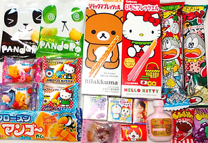 Japanese-Dagashi-Cute-Set-Chocolate-Candy-Cookie-Kitty-amp-Pooh-Marshmallow