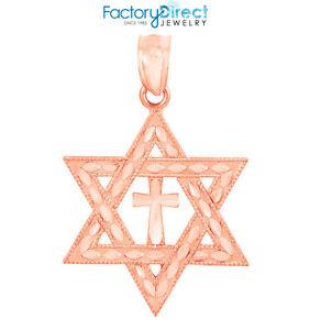 14k Rose Gold Satin Judaica Charm Jewish Star of David Pendant